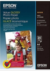 Epson Value Glossy Photo Paper А4, 20л