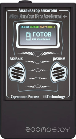 Алкотестер i4Technology AlcoHunter Professional+